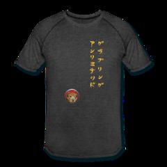 Men's Tri-Blend Performance T-Shirt